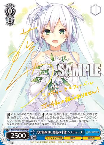 f:id:sasuga_kazuha:20190516005516p:plain