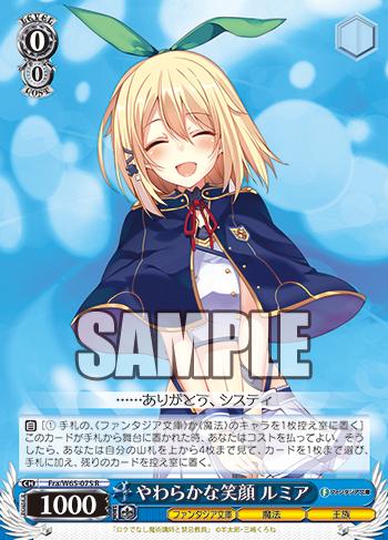 f:id:sasuga_kazuha:20190516005520p:plain
