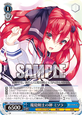 f:id:sasuga_kazuha:20190516005536p:plain