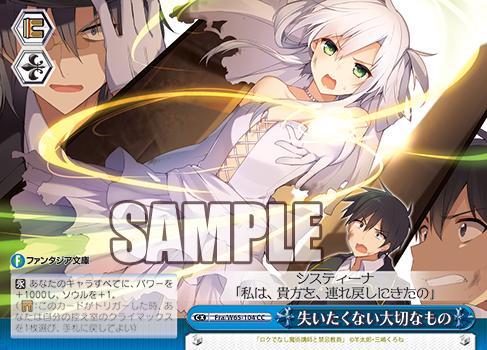f:id:sasuga_kazuha:20190516005548p:plain