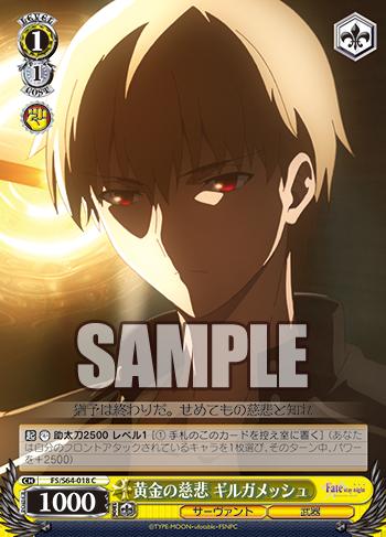 f:id:sasuga_kazuha:20190516172016p:plain