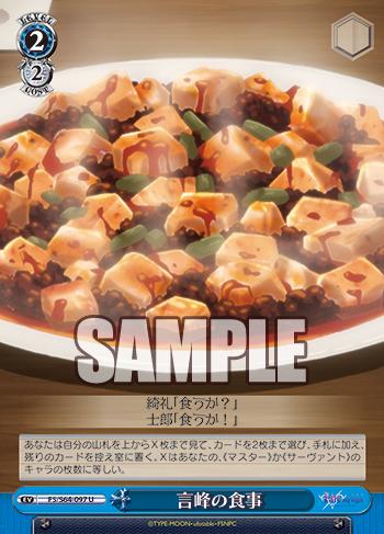 f:id:sasuga_kazuha:20190516172128p:plain