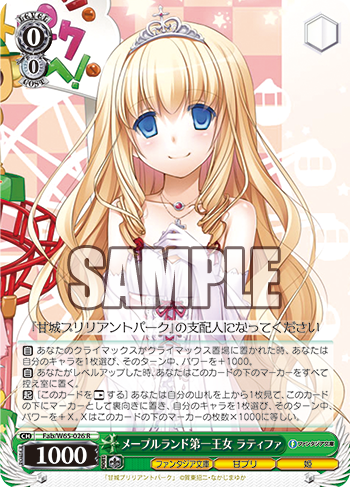 f:id:sasuga_kazuha:20190516195604p:plain