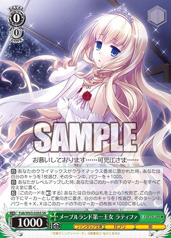 f:id:sasuga_kazuha:20190516195609p:plain