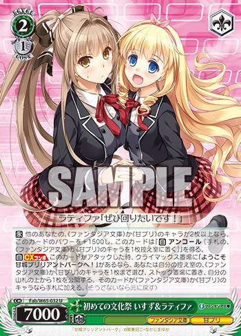 f:id:sasuga_kazuha:20190516195611p:plain