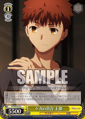 f:id:sasuga_kazuha:20190517181059p:plain