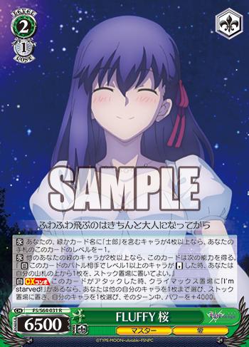 f:id:sasuga_kazuha:20190517181116p:plain