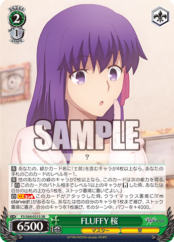 f:id:sasuga_kazuha:20190517181124p:plain