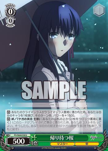 f:id:sasuga_kazuha:20190517181126p:plain