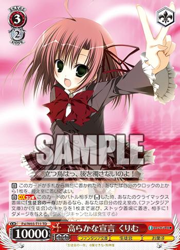 f:id:sasuga_kazuha:20190518003346p:plain