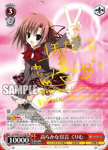 f:id:sasuga_kazuha:20190518003350p:plain
