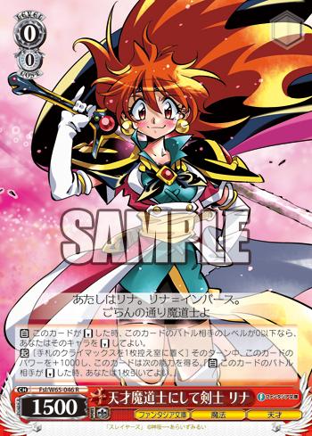 f:id:sasuga_kazuha:20190518003355p:plain