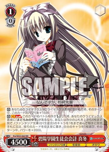 f:id:sasuga_kazuha:20190518003358p:plain