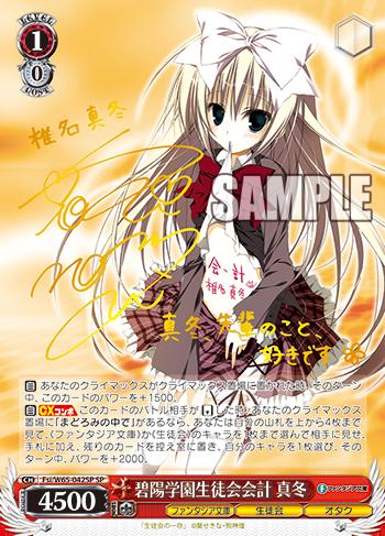f:id:sasuga_kazuha:20190518003401p:plain