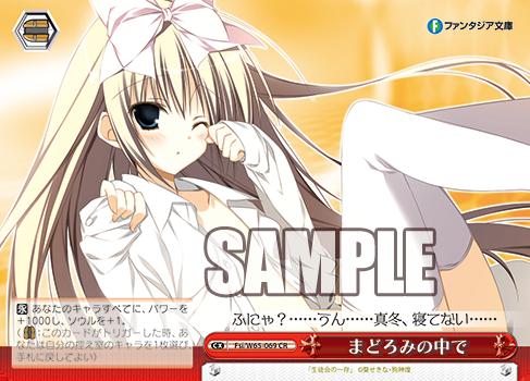 f:id:sasuga_kazuha:20190518003405p:plain