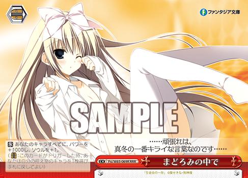 f:id:sasuga_kazuha:20190518003406p:plain