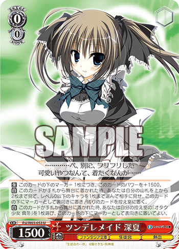 f:id:sasuga_kazuha:20190518003410p:plain