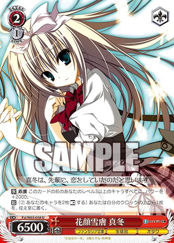 f:id:sasuga_kazuha:20190518003413p:plain