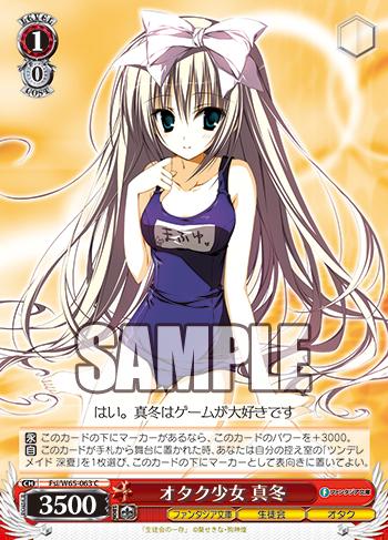 f:id:sasuga_kazuha:20190518003417p:plain