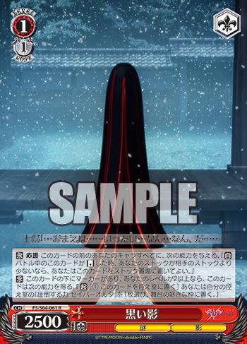 f:id:sasuga_kazuha:20190520234813p:plain