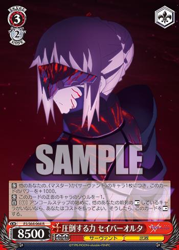 f:id:sasuga_kazuha:20190520234817p:plain