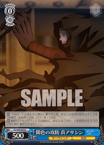 f:id:sasuga_kazuha:20190521234906p:plain