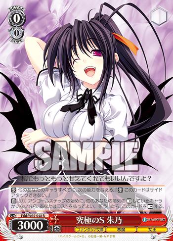 f:id:sasuga_kazuha:20190522002009p:plain