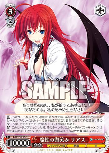 f:id:sasuga_kazuha:20190522002015p:plain