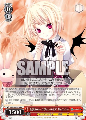 f:id:sasuga_kazuha:20190522002023p:plain