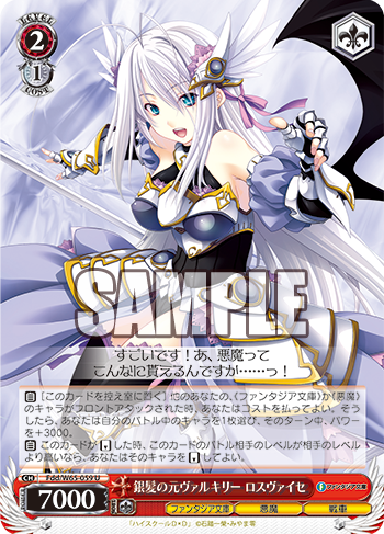 f:id:sasuga_kazuha:20190522002025p:plain