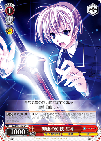 f:id:sasuga_kazuha:20190522002028p:plain