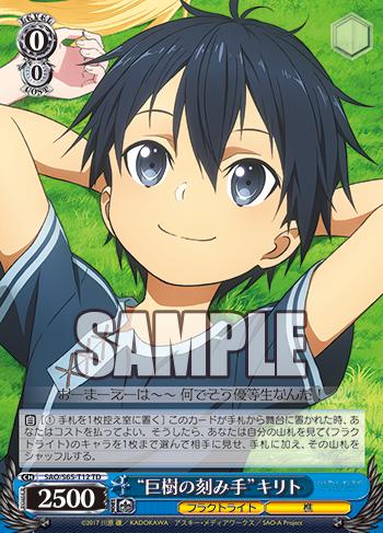 f:id:sasuga_kazuha:20190522005828p:plain