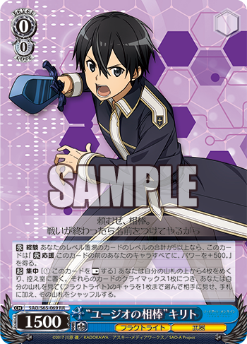 f:id:sasuga_kazuha:20190522005830p:plain