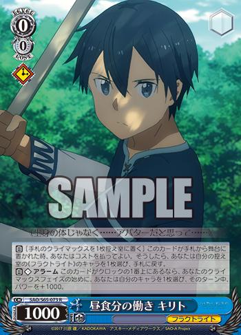 f:id:sasuga_kazuha:20190522005839p:plain