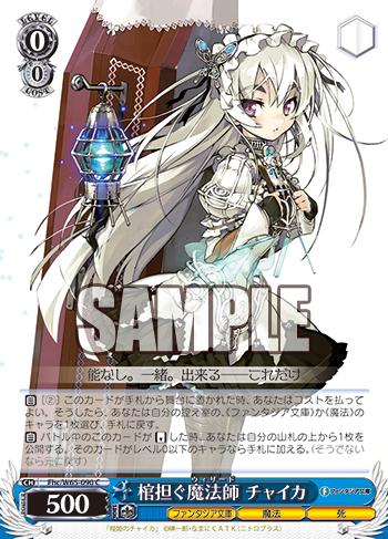 f:id:sasuga_kazuha:20190523024645p:plain