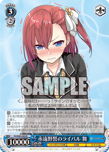 f:id:sasuga_kazuha:20190523024656p:plain
