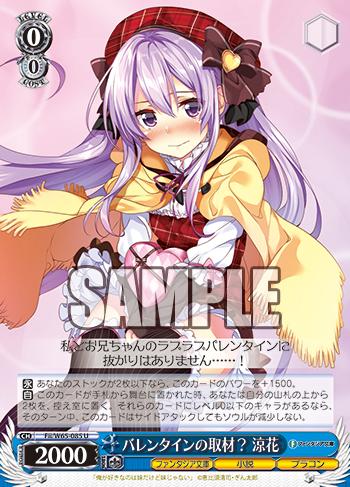 f:id:sasuga_kazuha:20190523024702p:plain