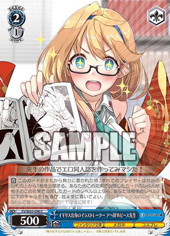 f:id:sasuga_kazuha:20190523024708p:plain