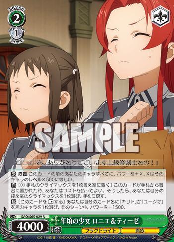 f:id:sasuga_kazuha:20190613224856p:plain