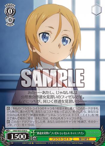 f:id:sasuga_kazuha:20190613224902p:plain