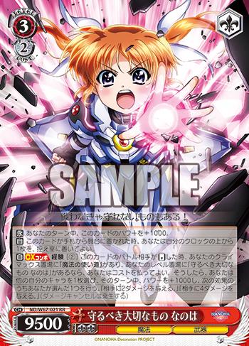 f:id:sasuga_kazuha:20190613233614p:plain