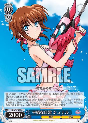 f:id:sasuga_kazuha:20190615005649p:plain