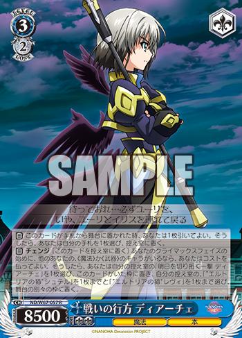 f:id:sasuga_kazuha:20190615005703p:plain