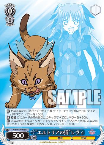 f:id:sasuga_kazuha:20190615005841p:plain