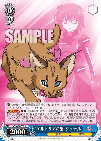 f:id:sasuga_kazuha:20190615005844p:plain