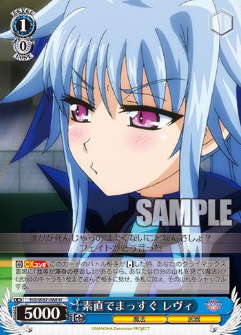 f:id:sasuga_kazuha:20190615005910p:plain