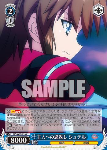 f:id:sasuga_kazuha:20190615005917p:plain