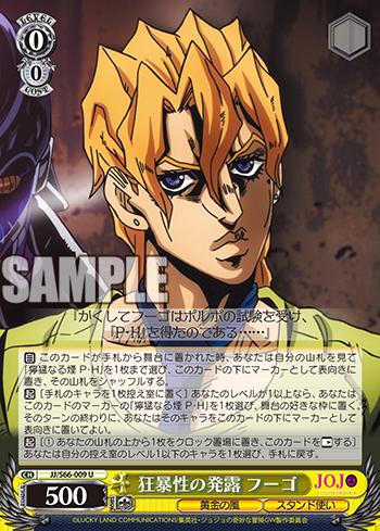 f:id:sasuga_kazuha:20190904172244p:plain