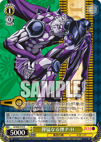 f:id:sasuga_kazuha:20190904172852p:plain