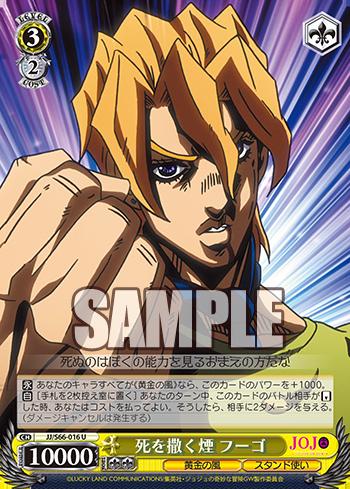 f:id:sasuga_kazuha:20190904173514p:plain